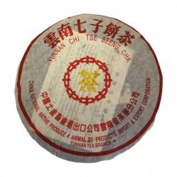 Té Pu-erh Tuocha en Torta 390g