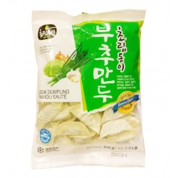 Gyoza Koreana sabor...