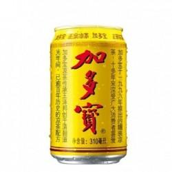 Té de Hierba Wanglaoji 310ml