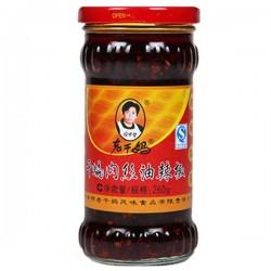 Salsa de Aji sabor Cerdo 260g