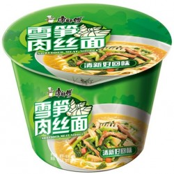 Sopa Vaso Carne Bambu 123g