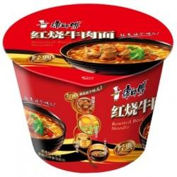 Sopa Vaso Carne Asada 104g