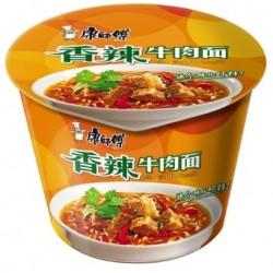 Sopa Vaso Carne Picante 103g