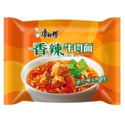 Sopa Sobre Carne Picante 104g