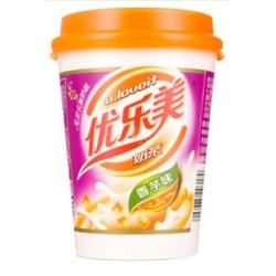 Té con Leche sabor Taro 80g