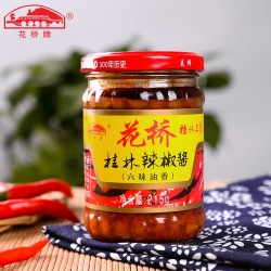 Salsa Aji Guilin 215g