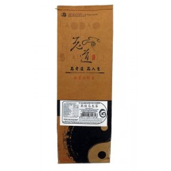 Té Oolong Extra Granel 125g